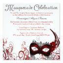 elegant masquerade swirl invite [red]