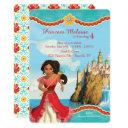 elena of avalor | birthday invitation