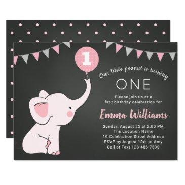 elephant 1st birthday girl invitation - custom age