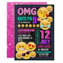 emoji pink glitter birthday invitations