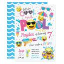 emoji pool party invitations, summer birthday invitations