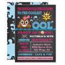 emoji pool party pooper birthday invitations