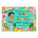 ethnic boy hawaiian luau birthday party invitations