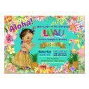 ethnic girl hawaiian luau birthday party invitation