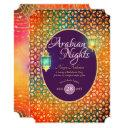exotic arabian nights party string lights lanterns invitation