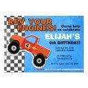 extreme monster truck boys birthday party invitation