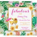fabulous tropical cocktails flowers party sq invitation