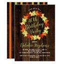 fall maple leaves wreath faux wood birthday party invitation