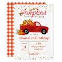 fall pumpkin birthday invitation autumn