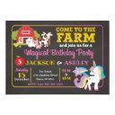 farm and unicorn joint birthday invitation