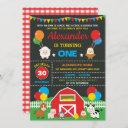farm barnyard animals birthday party chalkboard invitation