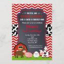 farm barnyard birthday party invitations