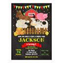 farm birthday invitation / barnyard party
