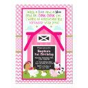 farm birthday invitation | girl barnyard birthday