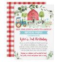 farm drive by birthday parade invitation