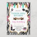 fashion show make up birthday invite