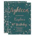 faux rose gold confetti teal 18th birthday invitations