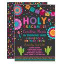 fiesta birthday invitation holy guacamole party
