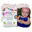 fiesta birthday invitations holy guacamole party