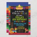 fiesta birthday party invitations