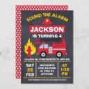 fire engine or fire truck birthday invitation