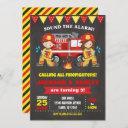 firefighter birthday invitation joint girl boy