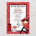 fireman girl firetruck birthday party invitation