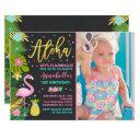 flamingo birthday invitations topical luau party