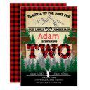 flannel lumberjack birthday party invitation two