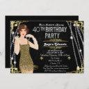 flapper girl birthday invitation