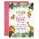 four ever wild safari animals girl birthday invitation