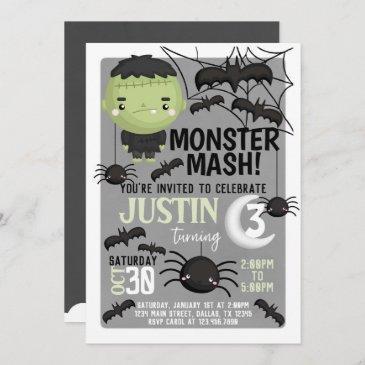 frankenstein halloween birthday party invitation