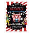 fun circus children's | carnival birthday invitation