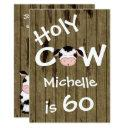 funny holy cow 60th humorous birthday invitations