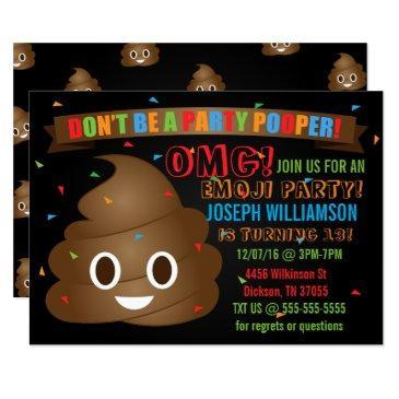 funny poop emoji birthday party invitations