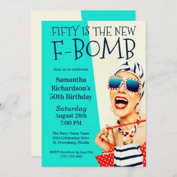 funny retro 50th birthday f-bomb invitation