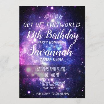 galaxy stars out of this world space birthday invitation
