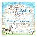 gc boy this ain't my first rodeo 2nd birthday invitations