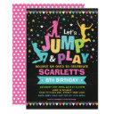 girly jump birthday party bounce house trampoline invitation