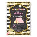 glamping birthday party invitation / girls camping