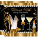 glitter glamour night gold black silver party invitations