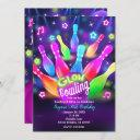 glow in the dark bowling bowl birthday party invitation
