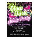 glow in the dark skate party birthday invitations