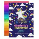 glow in the dark unicorn birthday rainbow invitation