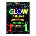 glow jump birthday invitation