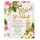 gold calligraphy tropical birthday invitation