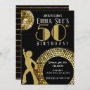 gold disco ball studio 54 party 50th birthday invitation