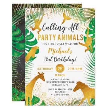 gold jungle animals safari boys birthday invitation