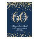 gold navy blue 60th birthday glitter confetti invitations