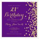 gold purple 21st birthday faux glitter confetti invitation